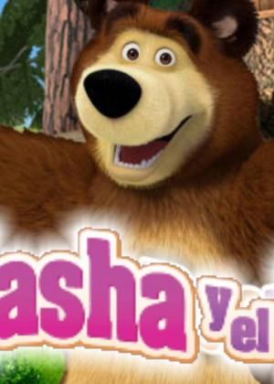 El show oficial de Masha y el Oso llega a Chile por primera vez