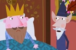 El rey Cardo no se siente bien